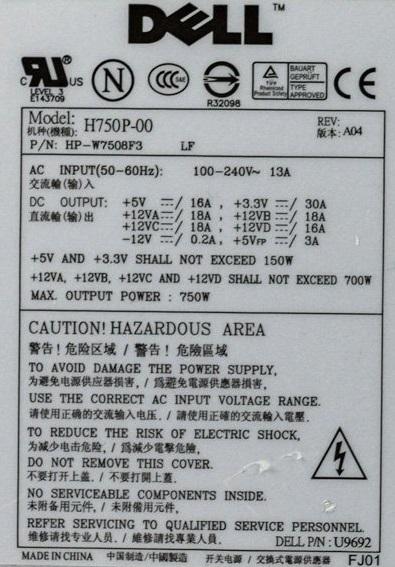 dell h750p-00 1.jpg