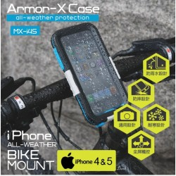 Support Imperméable VELO Armor Case MX-i45 IPHONE 4/4S/5/5C/5S
